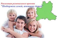 Он-лайн центр информационной поддержки родителей